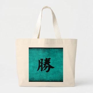 Bolsa Tote Grande Pintura do caráter chinês para o sucesso no azul