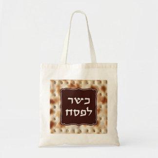 Bolsa Tote Kosher para a sacola do impressão do Matzoh do