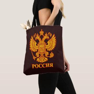 Bolsa Tote O dobro imperial do russo dirigiu Eagle