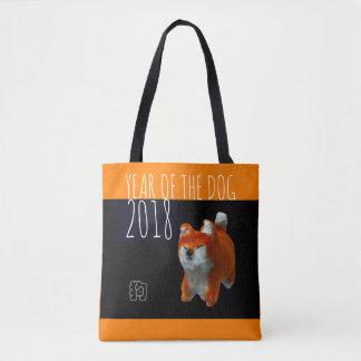Bolsa Tote Persiga a sacola 2018 da arte do filhote de