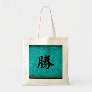 Bolsa Tote Pintura do caráter chinês para o sucesso no azul