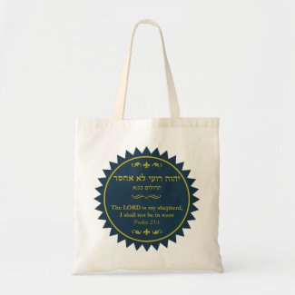 Bolsa Tote Psalms 23 in Hebrew and English