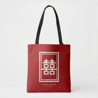 Bolsa Tote Saco chinês vermelho do casamento da felicidade