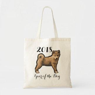 Bolsa Tote Sacola 2018 do ano do cão do inu de Shiba 2