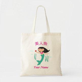 Bolsa Tote Sacola da língua chinesa da sereia