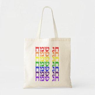Bolsa Tote Sacola judaica do feriado