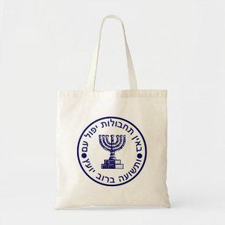 Bolsa Tote Selo do logotipo de Mossad (הַמוֹסָד)