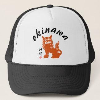 Boné 沖縄, leão oriental de Okinawa