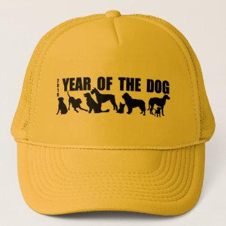 Boné 2018 anos novos chineses do chapéu do cão