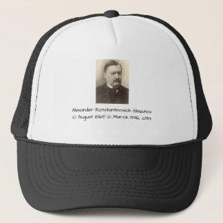 Boné Alexander Konstamtinovich Glazunov c1913