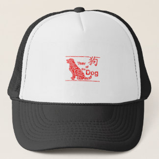 Boné Ano do cão - ano novo chinês