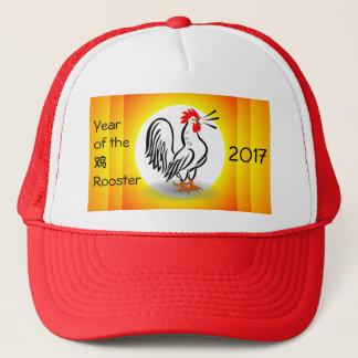 Boné ANO do chapéu do GALO