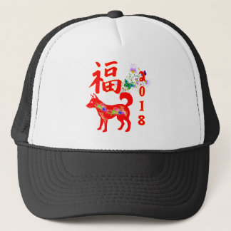 Boné Ano novo chinês 2018