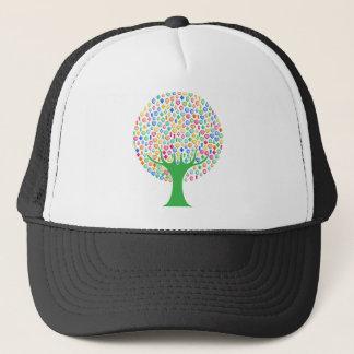 Boné Árvore da gema