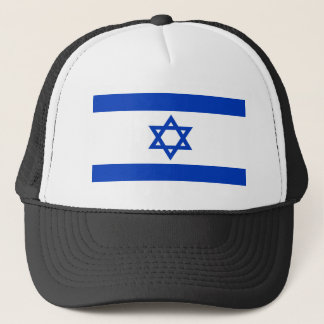 Boné Baixo custo! Bandeira de Israel