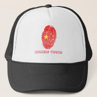 Boné Bandeira da impressão digital do toque do chinês