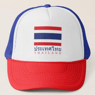 Boné Bandeira de Tailândia (cor do chapéu a mesma cor