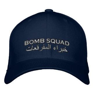 Boné Bordado Árabe do esquadrão da morte