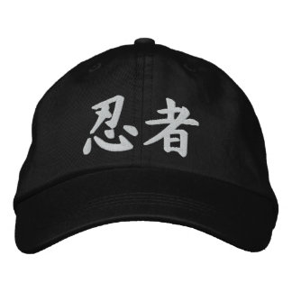 Boné Bordado Kanji Ninja