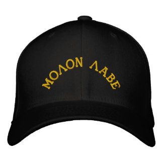 Boné Bordado Molon Labe