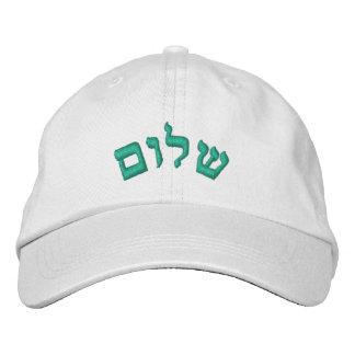 Boné Bordado Shalom, hebraico