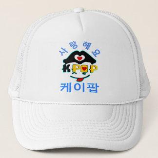 Boné camionista à moda Hat♥♫ do K-Pop do ♪♥Love
