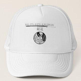 Boné Chapéu ajustável da arte marcial do oficial REI-NU