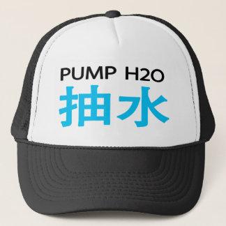 Boné Chapéu do 抽水 da bomba H2O