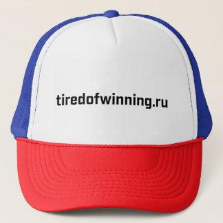 Boné Chapéu do camionista - tiredofwinning.ru
