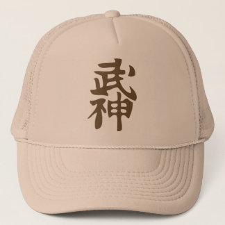 Boné Chapéu do Kanji de Bujinkan