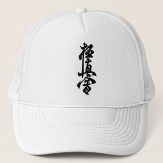 Boné Chapéu do karaté de Kyokushin