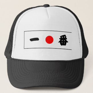 Boné Chapéu do número um