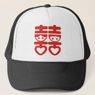 Boné Chapéu dobro chinês do partido da felicidade