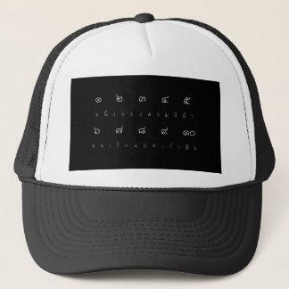 Boné Chapéu tailandês dos números