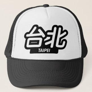 """Boné Cidade chinesa Taipei """"que compete a etiqueta """""""