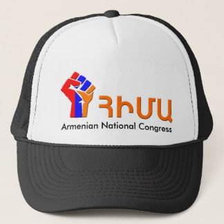 Boné Congresso nacional arménio
