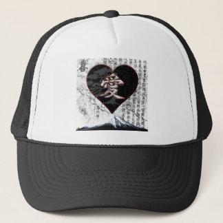 Boné Coração de Fuji - amor do Kanji - preto & vermelho