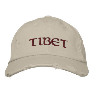 Boné de beisebol de Tibet
