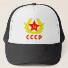 Boné emblema do martelo e da foice de URSS do cccp