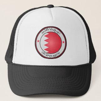 Boné Emblema redondo de Barém