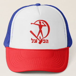 Boné equipes israelitas