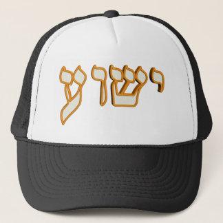Boné Hebraico 01 de Yeshua