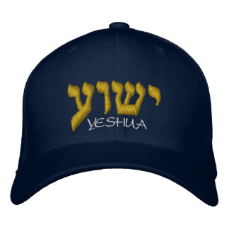 Boné Jesus cristão é Yeshua no hebraico