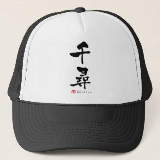 Boné KANJI de Chihiro (caráteres chineses)