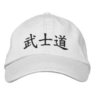 Boné Kanji japonês de Bushido no preto