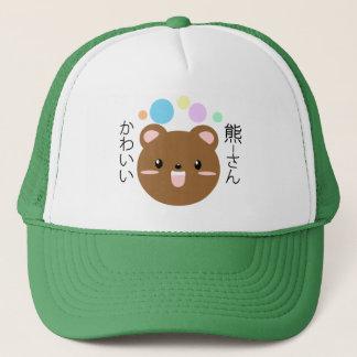 Boné Kawaii/chapéu bonito do Urso-Camionista (cores