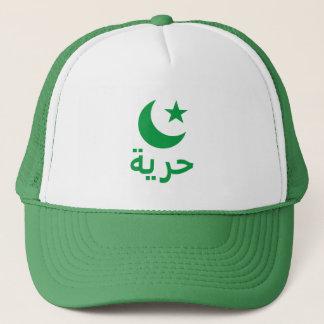 Boné liberdade do حرية no árabe