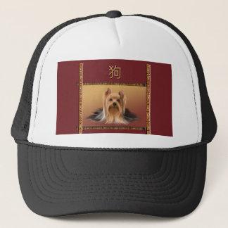 Boné Maltês no ano novo chinês do design asiático, cão
