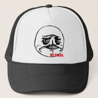 Boné Mim culpa - chapéu