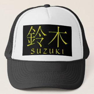 Boné Monograma de Suzuki